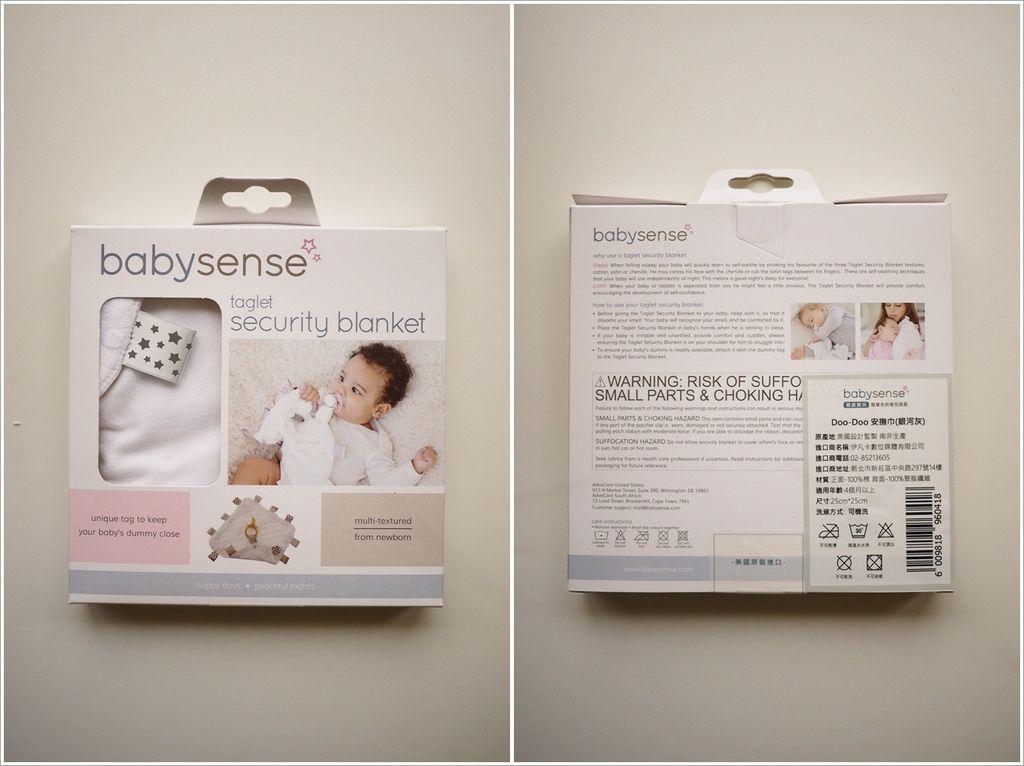 babysense-12.jpg
