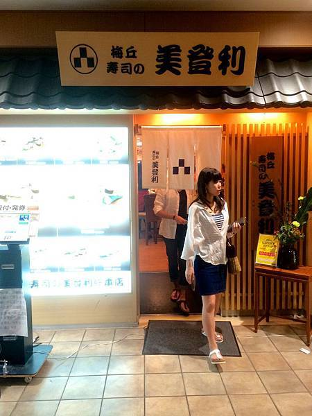 midori_02.jpg