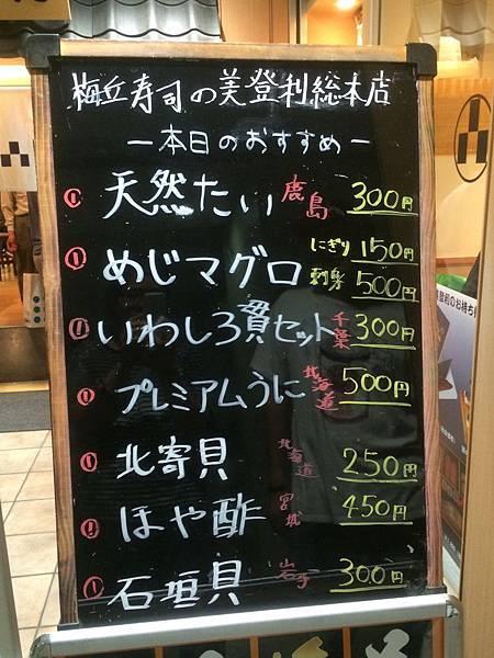 midori_04.jpg