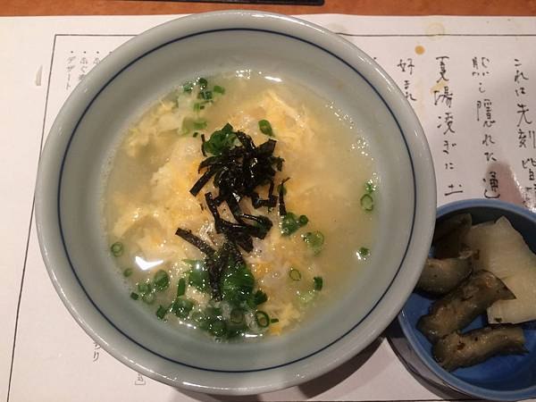 fugu_16.jpg