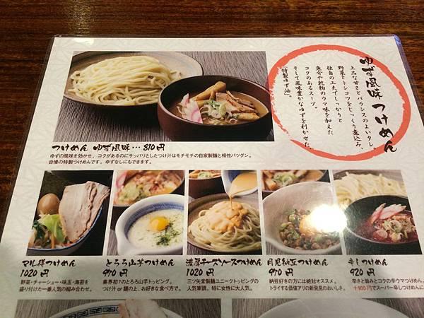 mitsuya_04.jpg