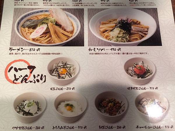 mitsuya_05.jpg