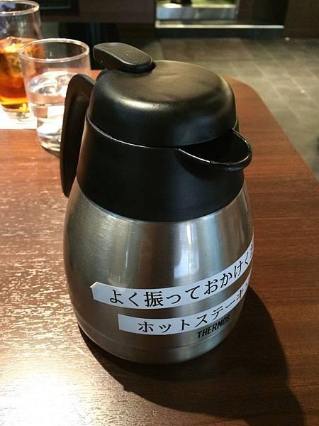 ikinari_09.jpg