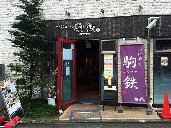 komatetsu_04.jpg