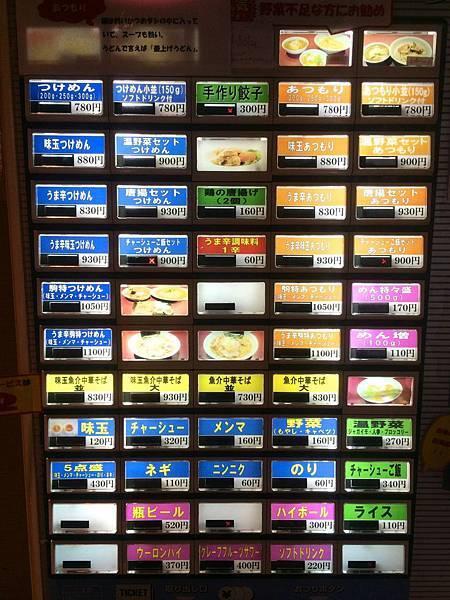 komatetsu_05.jpg