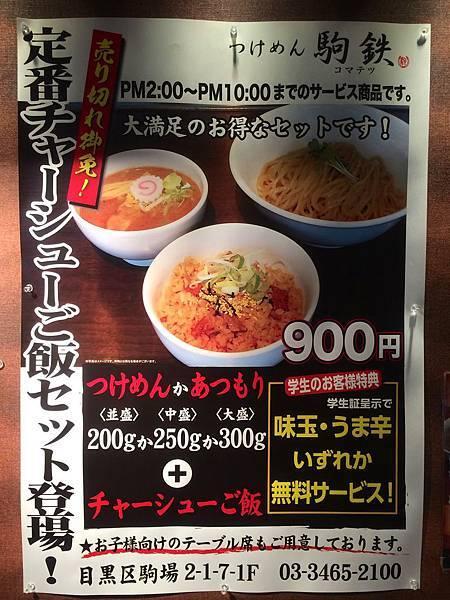 komatetsu_06.jpg