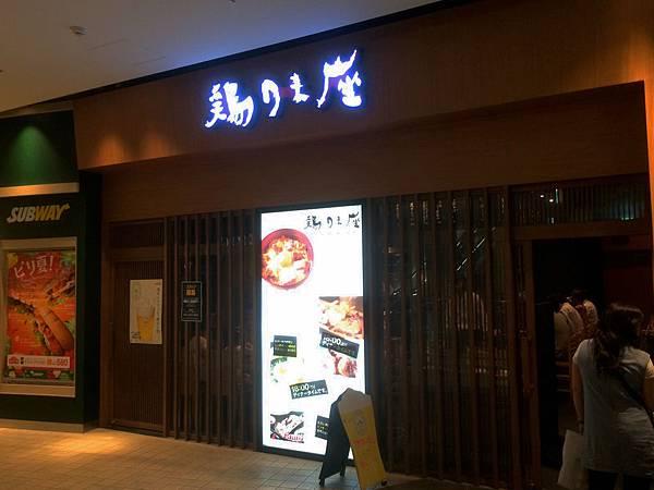 torimikura_02.jpg