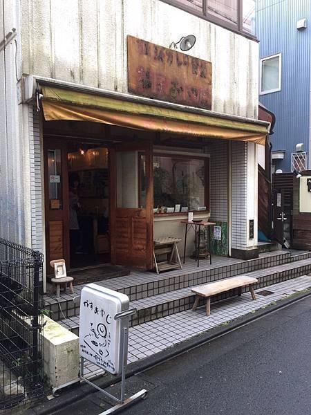 nasuoyaji01.jpg