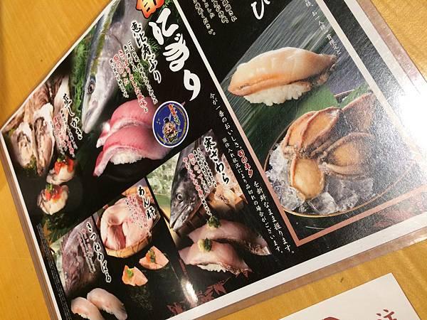 hinazushi05.jpg