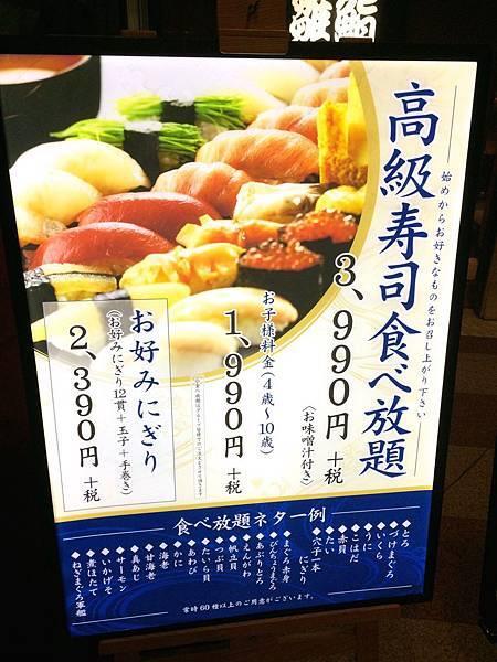 hinazushi02.jpg