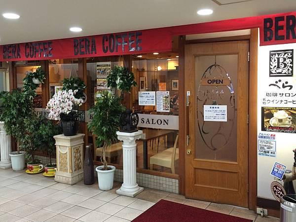 beracoffee_03