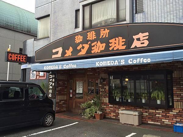 komedacoffee_01.jpg