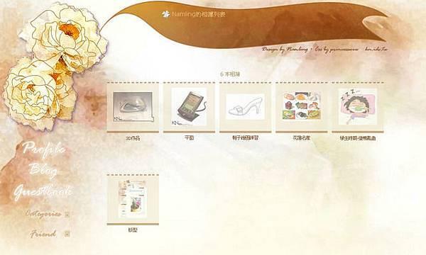 相簿版型_2006-5