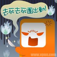 MSN大頭│情人節PON寶03