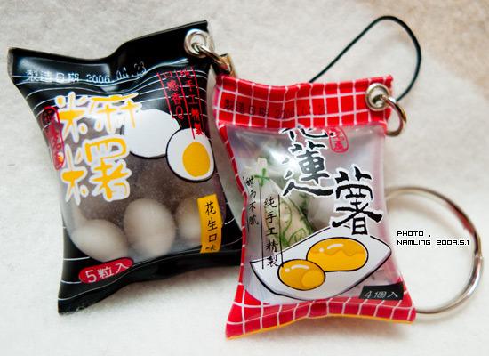 麻糬&花蓮薯