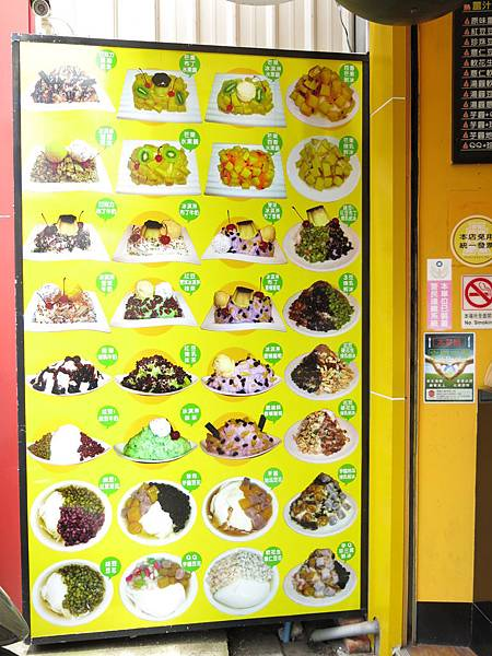 3-陽光甜品屋.JPG