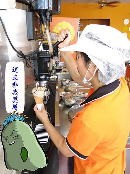16-陽光甜品屋.JPG