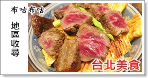 台北美食.jpg