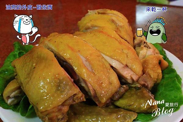 苗栗公館美食8 (3).JPG