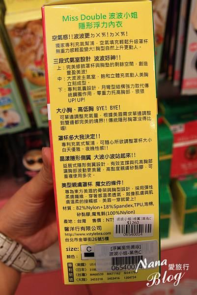 小三美日門市 (18).JPG