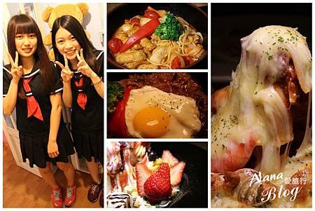 員林餐廳 鄉村貝拉 (1).jpg