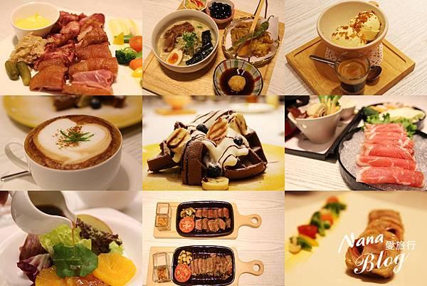 台中梨子咖啡館 親子餐廳 (1).jpg
