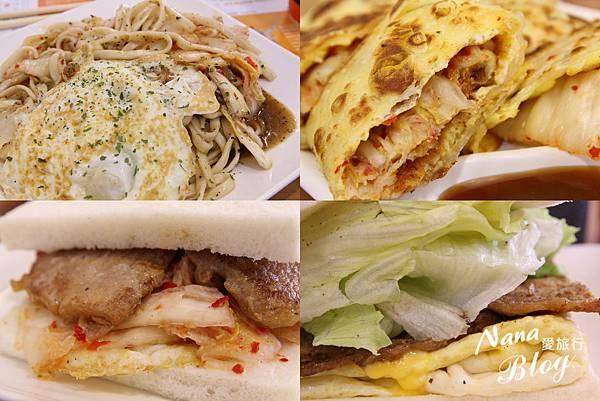 高雄早餐美食 燒肉咬蛋 (1).jpg