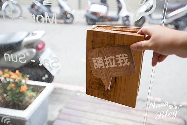 台中逢甲美食 木巷咖啡 (13).jpg