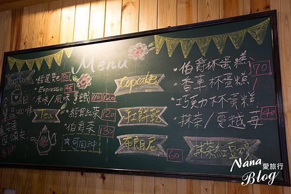 台中逢甲美食 木巷咖啡 (22).jpg