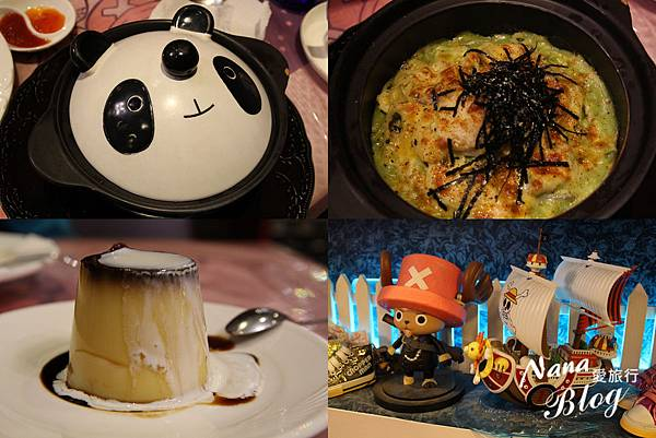 彰化餐廳 清閒 海賊王餐廳 (1).jpg