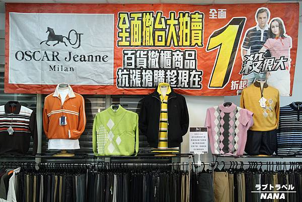 台中太平特賣會 (34).JPG