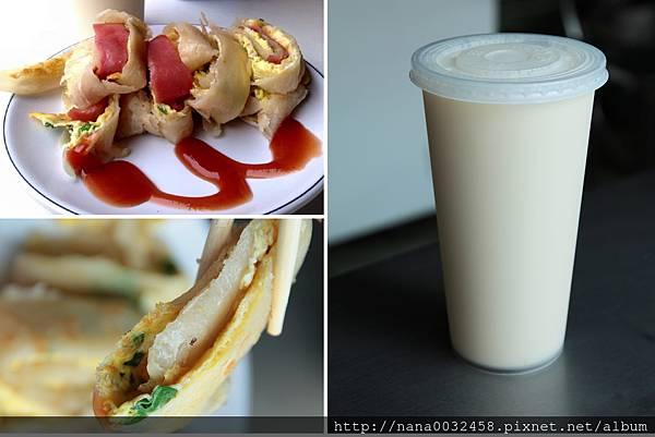 員林早餐-竹廣市早餐店 (1).jpg
