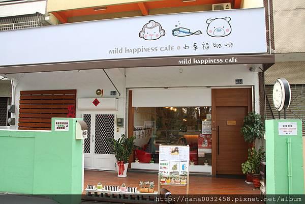台中豐原小幸福咖啡 -寵物友善餐廳 (2).JPG