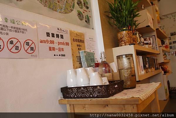 台中豐原小幸福咖啡 -寵物友善餐廳 (15).JPG