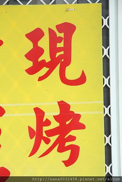 鹿港美食 牛舌餅 (2).JPG