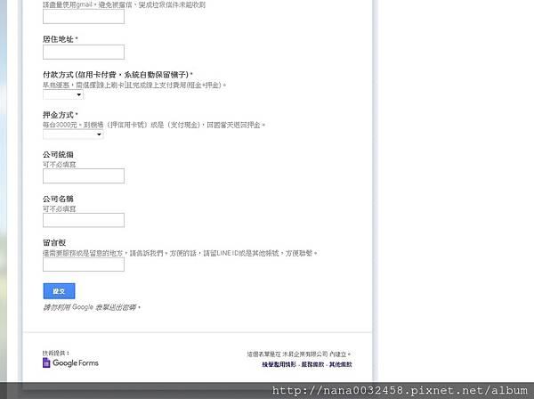 菲律賓 長灘島自由行 WIFI機1 to 10分享器 (6).jpg