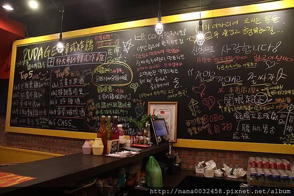 台中逢甲朴大哥炸雞  (8).JPG