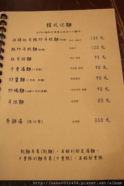台中逢甲朴大哥炸雞  (21).JPG
