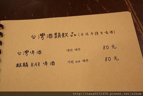 台中逢甲朴大哥炸雞  (23).JPG