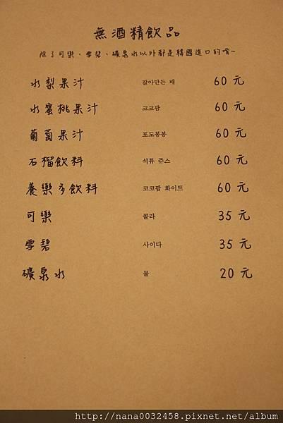 台中逢甲朴大哥炸雞  (24).JPG