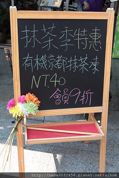 高雄素食餐廳美食 伊凡的花園 (3).JPG