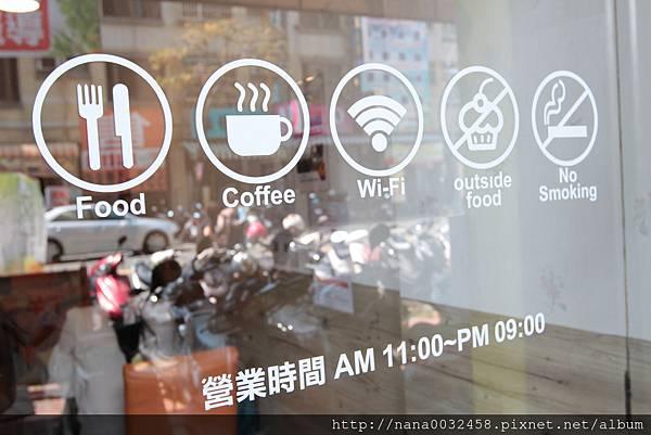 高雄素食餐廳美食 伊凡的花園 (4).JPG