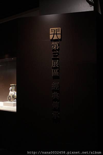 高雄景點。大器內蘊博物館 (17).JPG