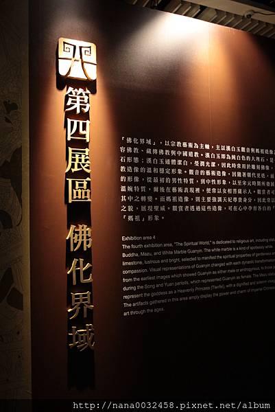 高雄景點。大器內蘊博物館 (22).JPG