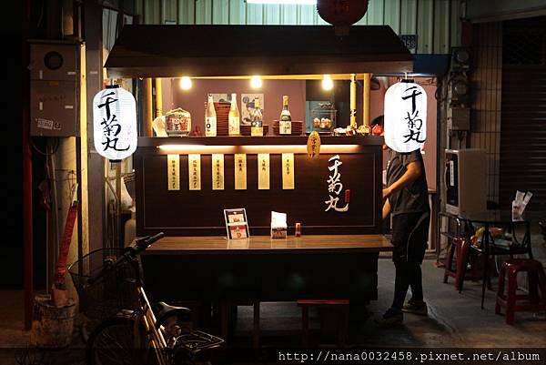 彰化市拉麵店 千菊丸 (1).JPG