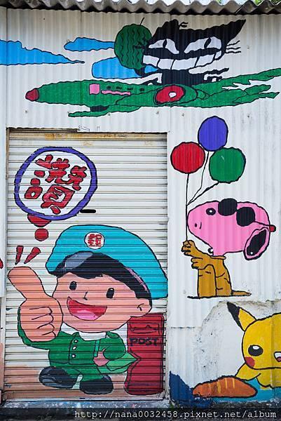 彰化福興 三和社區 西瓜彩繪村 (43).jpg