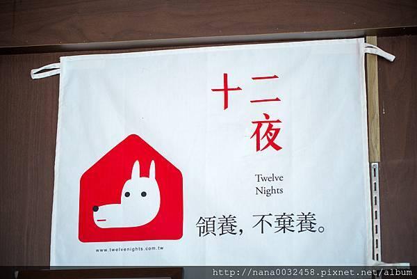 彰化寵物游泳池 鹿和訓犬學校 (11).jpg