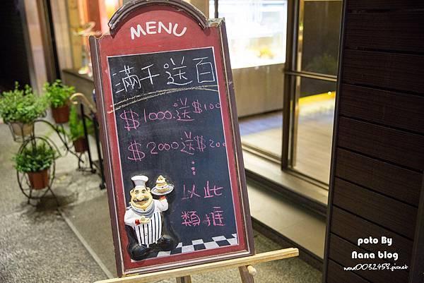 台中美食Ping 18 日法輕食 (4).jpg