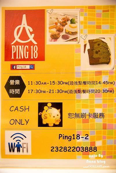 台中美食Ping 18 日法輕食 (17).jpg