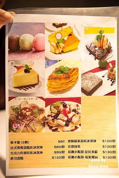 台中美食Ping 18 日法輕食 (19).jpg